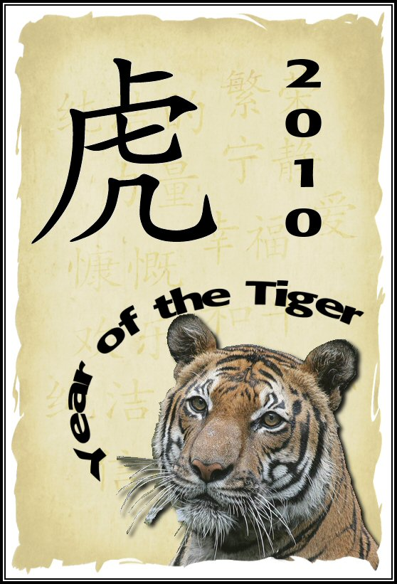 Happy year of the tiger chinese new year logistics monster