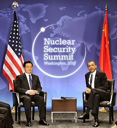 Obama's Nuclear Summit